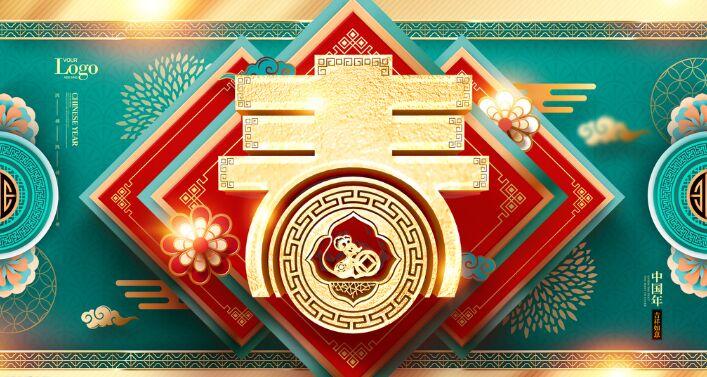 广州观达装饰设计工程有限公司祝你新年快乐